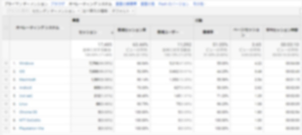 Google_analytics3.jpg