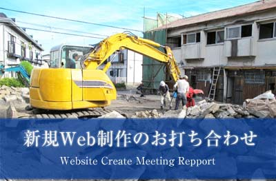 Kaitai-web-meeting-top.jpg