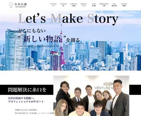 LMS-website-create-case-top.jpg