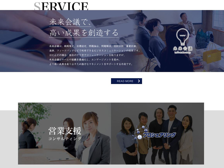 LMS-website-create-case2.jpg