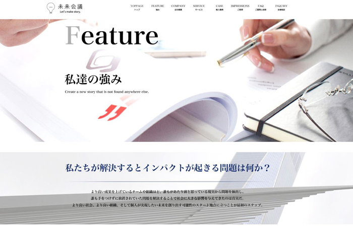 LMS-website-create-case4.jpg