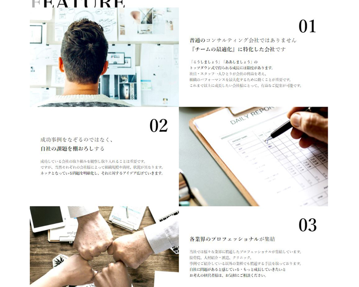 LMS-website-create-case5.jpg