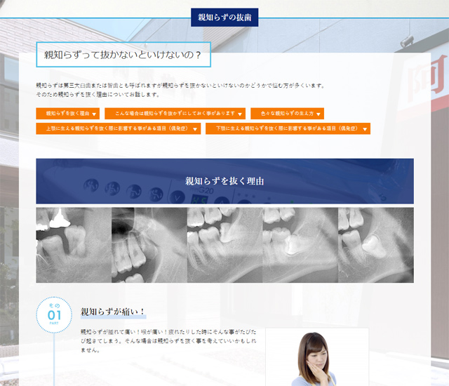 abe-oyashirazu-web-contents1.jpg