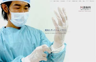 abe-oyashirazu-web1-main.jpg