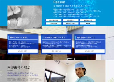 abe-oyashirazu-web2-main.jpg
