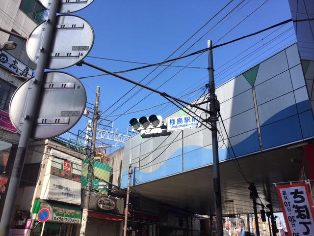 adachi area.JPG