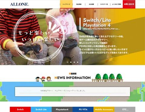 allone-hp-create-top.jpg