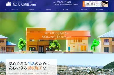 anshinyane-web-top.jpg