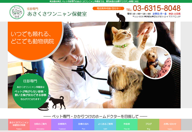 asakusa_hp_640.jpg