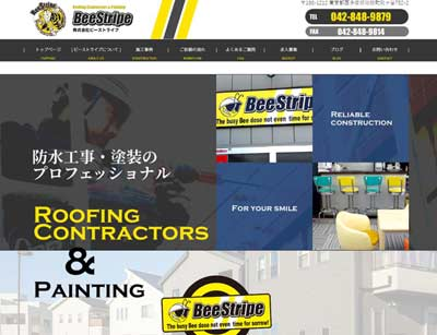 beestripe-web-ceate-toppage.jpg