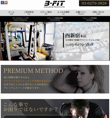 bfit website case kasou.jpg