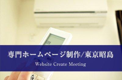 blog-akisimapic-top.jpg