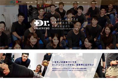 drtraining-recruit-web-create-top.jpg