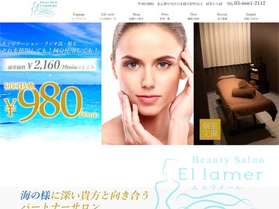 ellamer-homepage-create-case-visual.jpg