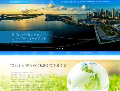 emt-service-visual-create-site.jpg
