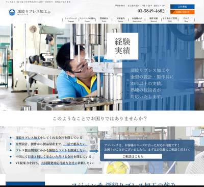 fukashibori-press-main.jpg