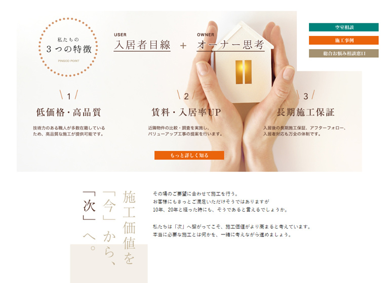 good design home page 10case 2-2.jpg