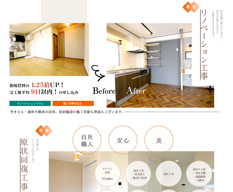 good design home page 10case 2-3.jpg