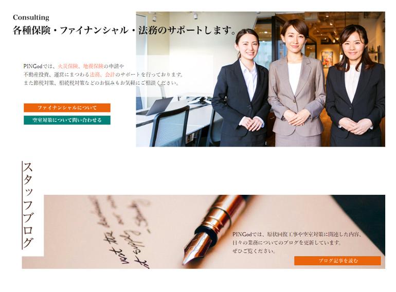 good design home page 10case 2-4.jpg