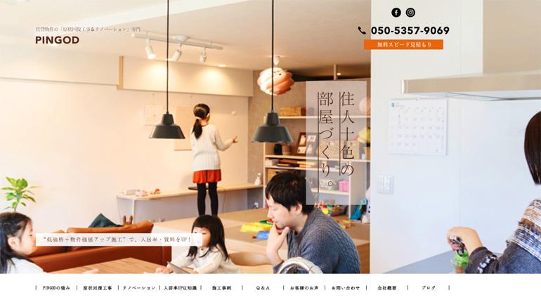 good design home page 10case 2.jpg