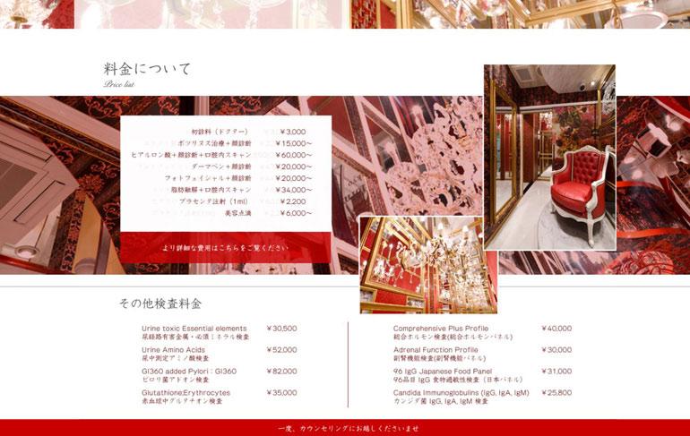 good-design-home-page-10case-5-4.jpg