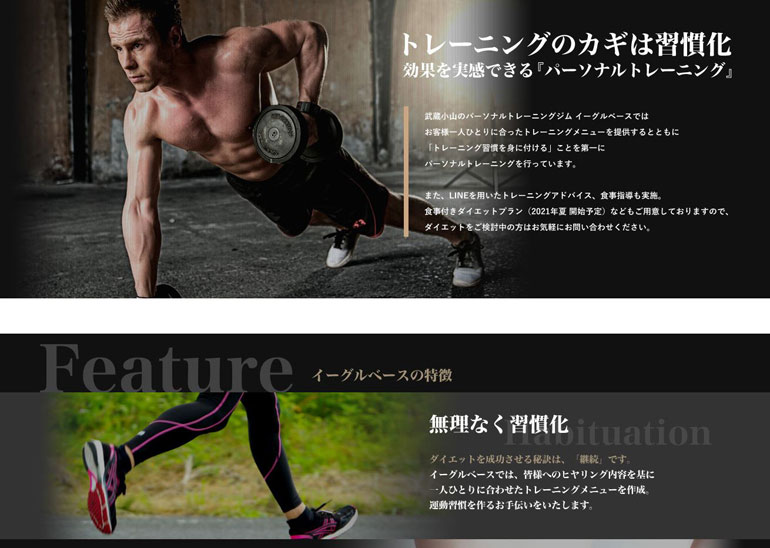 good-design-home-page-10case-6-2.jpg