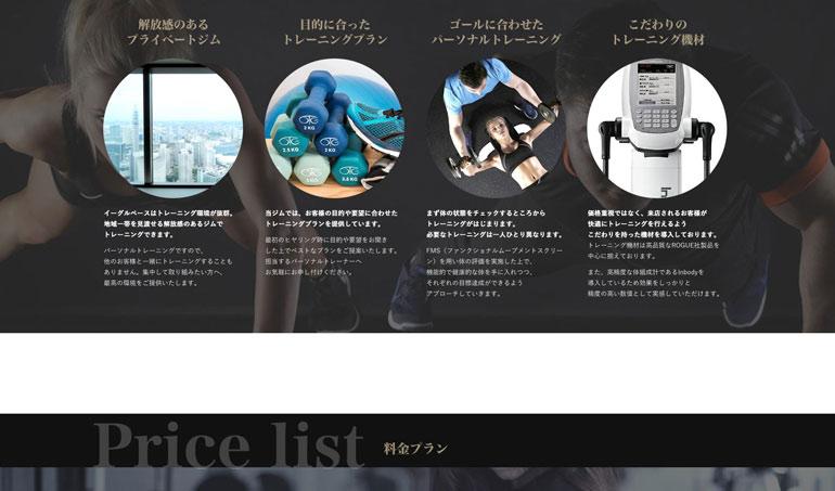 good-design-home-page-10case-6-3.jpg