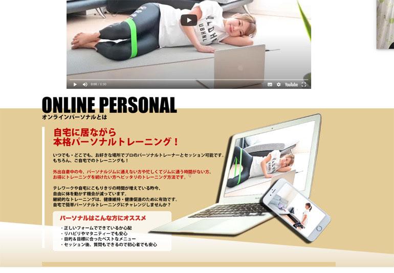 good-design-home-page-10case-7-2.jpg