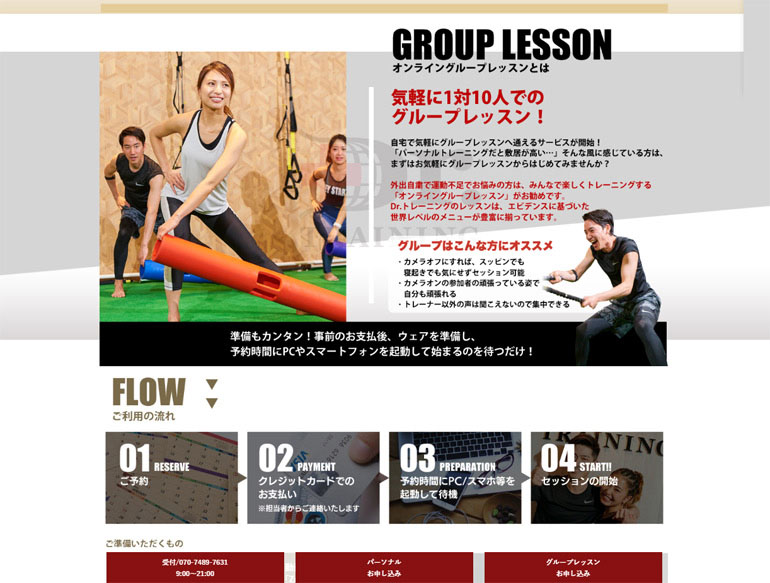 good-design-home-page-10case-7-3.jpg