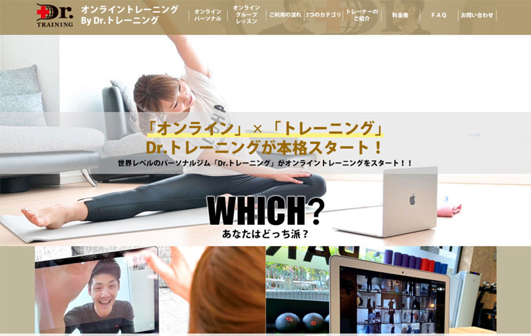 good-design-home-page-10case-7.jpg