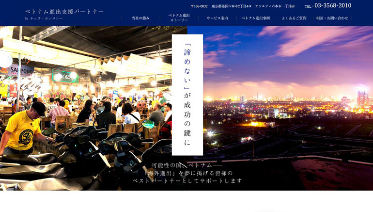 good-design-home-page-10case-9.jpg