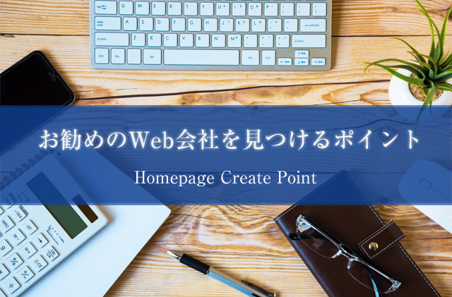 good-webcompany-point.jpg
