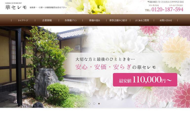 hana-ceremony-design2.JPG
