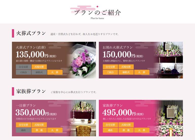 hana-ceremony-design3.JPG