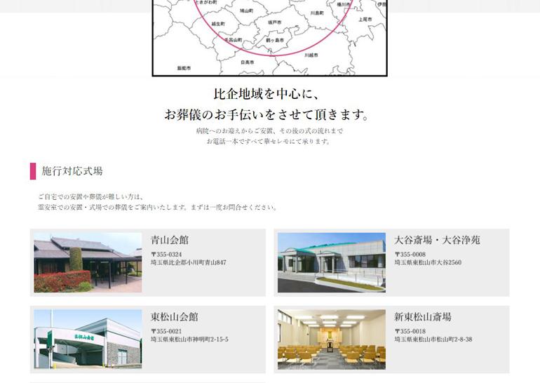 hana-ceremony-design4.JPG