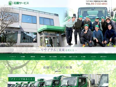 hanazono-design-top.jpg