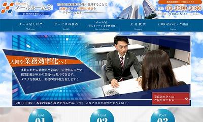 higashi21top img.jpg