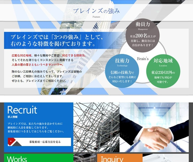 homepage-create-brains.JPG