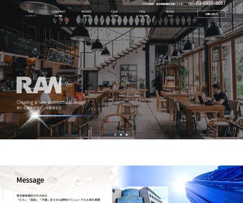 homepage-create-case-raw-top.jpg