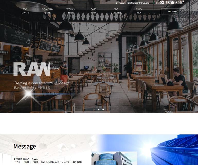 homepage-create-case-raw.jpg