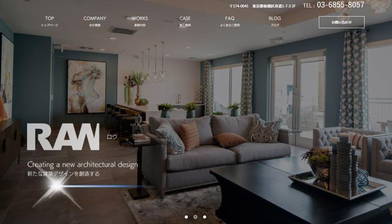 homepage-create-case-raw2.jpg