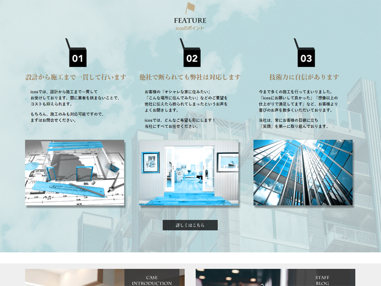homepage-create-icos-case2.jpg