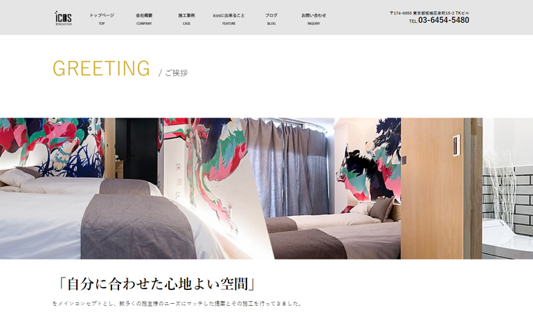 homepage-create-icos-case3.jpg