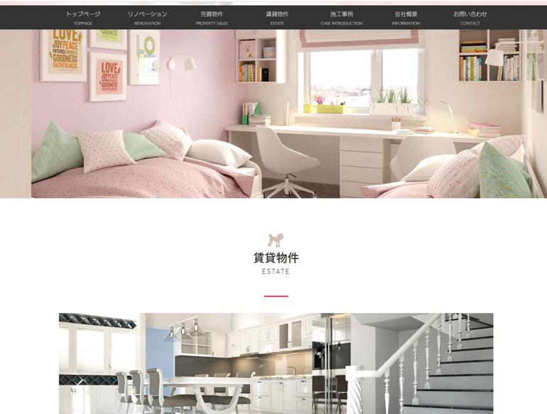 homepage-create-ism202008-3.JPG