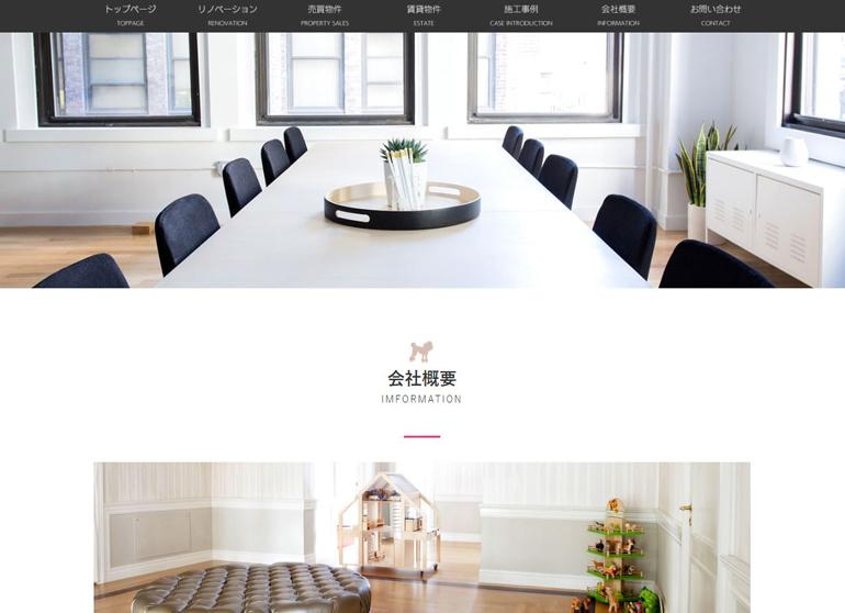 homepage-create-ism202008-4.JPG