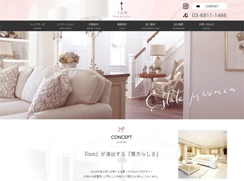 homepage-create-ism202008-top.jpg