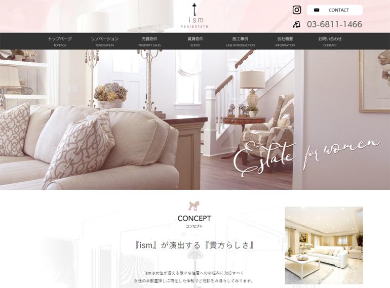 homepage-create-ism202008.jpg
