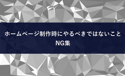 homepage-create-know-top.jpg