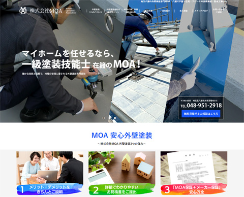 homepage-create-moa-top.jpg
