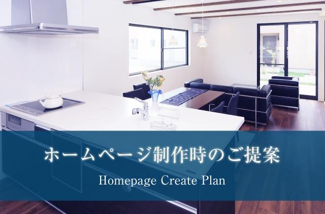 homepage-create-oozima.jpg